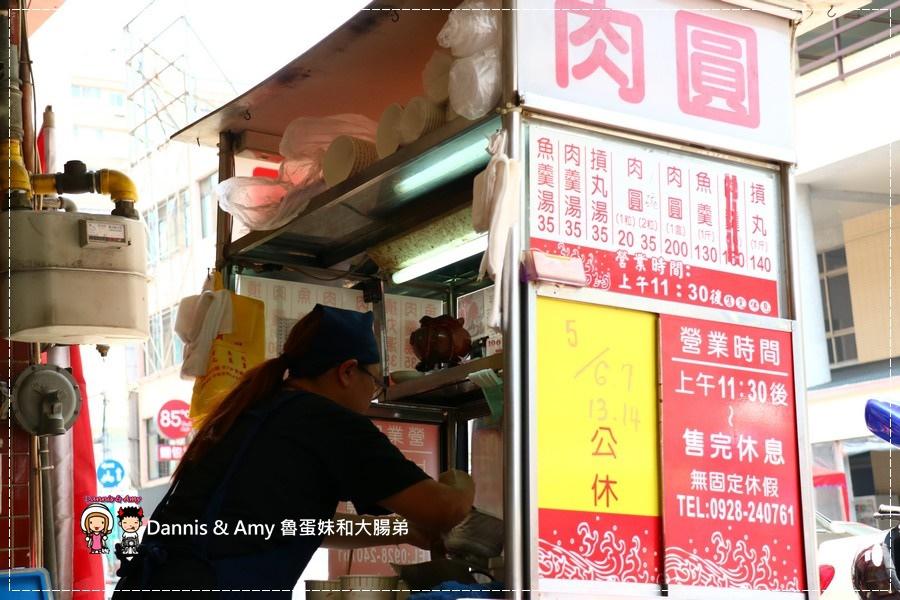 20170501《新竹美食》蕭記肉圓伯。肉羹湯。魚羹湯。中正市場正對面|(影片) (15).jpg