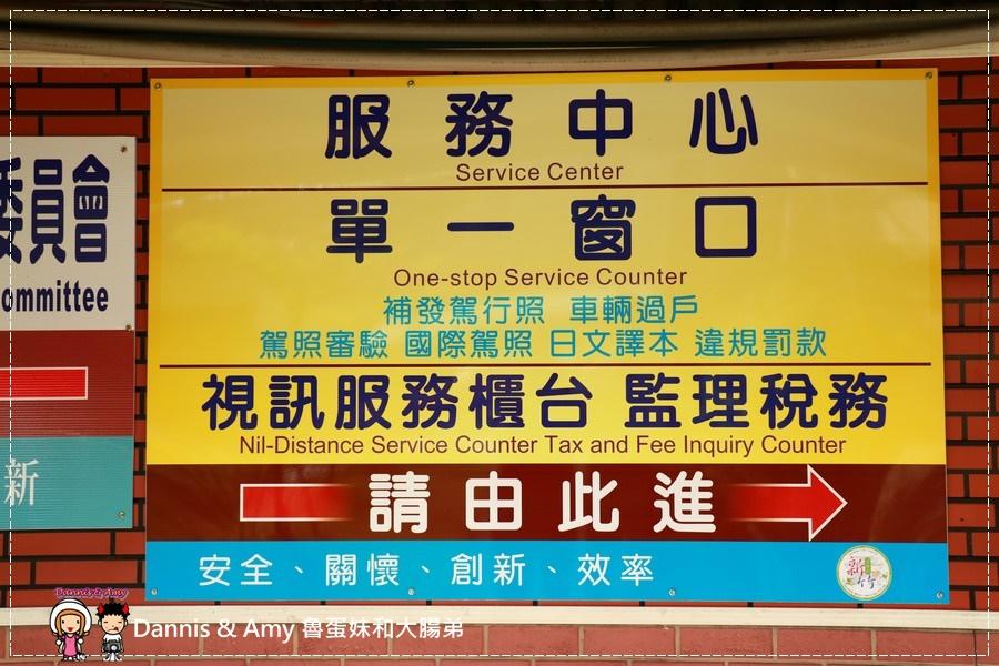 20170509《如何申請國際駕照?》準備資料?身份証。台灣駕照。照片。費用多少?5分鐘搞定︱日本、歐洲荷蘭、美國、英國、澳洲、加拿大 (19).jpg