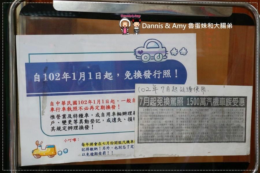 20170509《如何申請國際駕照?》準備資料?身份証。台灣駕照。照片。費用多少?5分鐘搞定︱日本、歐洲荷蘭、美國、英國、澳洲、加拿大 (17).jpg