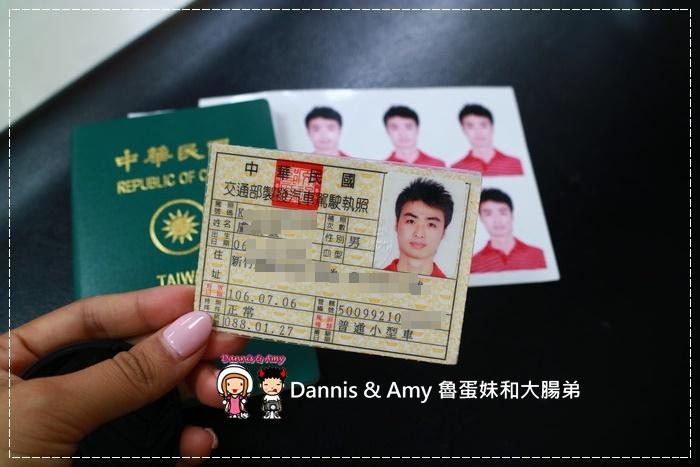 20170509《如何申請國際駕照?》準備資料?身份証。台灣駕照。照片。費用多少?5分鐘搞定︱日本、歐洲荷蘭、美國、英國、澳洲、加拿大 (15).jpg