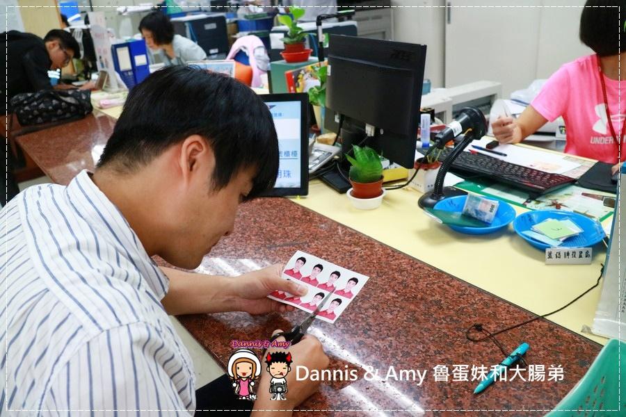 20170509《如何申請國際駕照?》準備資料?身份証。台灣駕照。照片。費用多少?5分鐘搞定︱日本、歐洲荷蘭、美國、英國、澳洲、加拿大 (13).jpg
