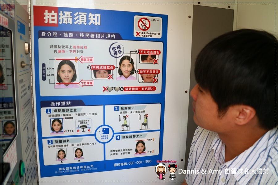 20170509《如何申請國際駕照?》準備資料?身份証。台灣駕照。照片。費用多少?5分鐘搞定︱日本、歐洲荷蘭、美國、英國、澳洲、加拿大 (12).jpg