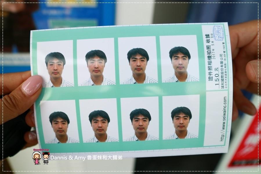 20170509《如何申請國際駕照?》準備資料?身份証。台灣駕照。照片。費用多少?5分鐘搞定︱日本、歐洲荷蘭、美國、英國、澳洲、加拿大 (10).jpg