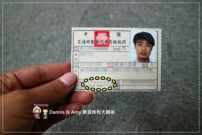 20170509《如何申請國際駕照?》準備資料?身份証。台灣駕照。照片。費用多少?5分鐘搞定︱日本、歐洲荷蘭、美國、英國、澳洲、加拿大 (7).jpg