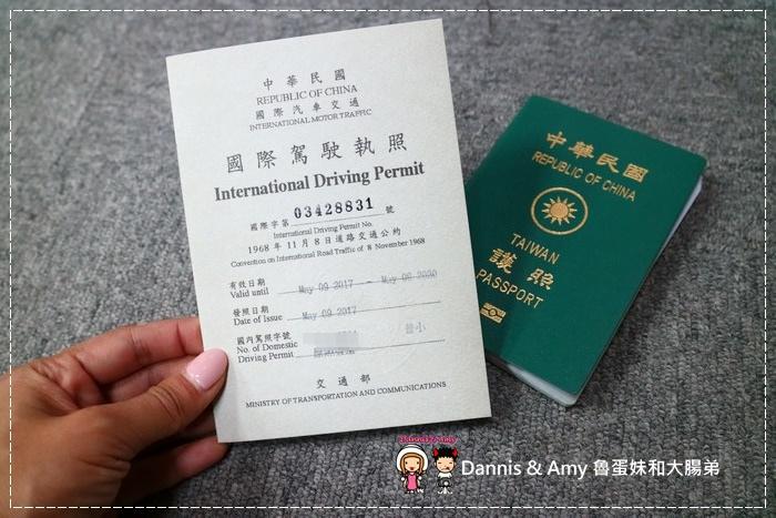 20170509《如何申請國際駕照?》準備資料?身份証。台灣駕照。照片。費用多少?5分鐘搞定︱日本、歐洲荷蘭、美國、英國、澳洲、加拿大 (4).jpg