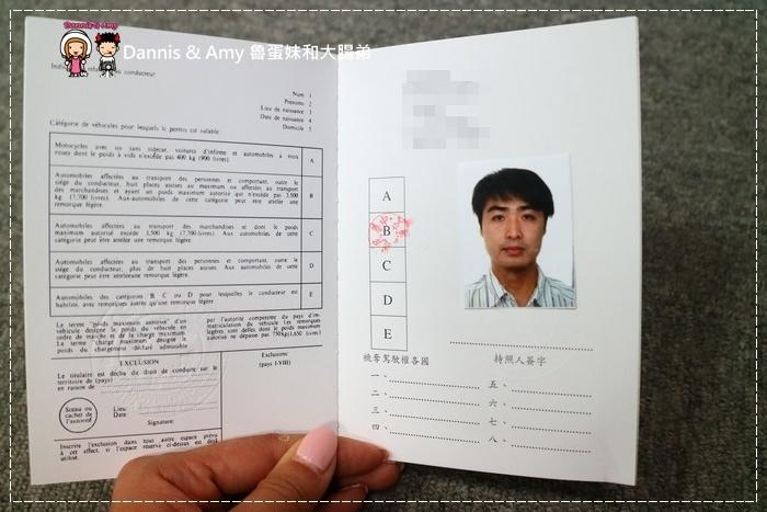 20170509《如何申請國際駕照?》準備資料?身份証。台灣駕照。照片。費用多少?5分鐘搞定︱日本、歐洲荷蘭、美國、英國、澳洲、加拿大 (3).jpg