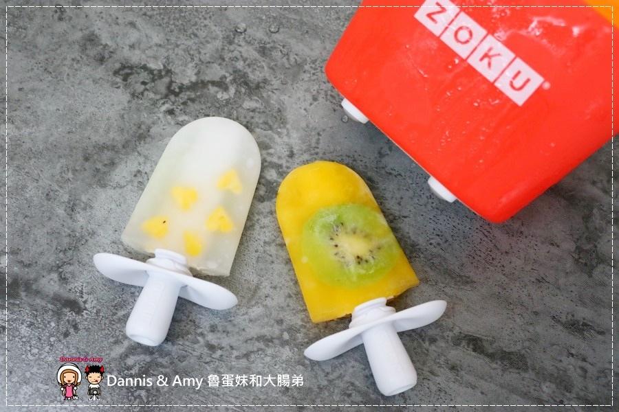 20170514《夏天冰棒食譜》ZOKU快速製冰棒機。親子DIY。創意冰品、冰淇淋自己做7分鐘搞定︱(附開箱影片) (46).jpg