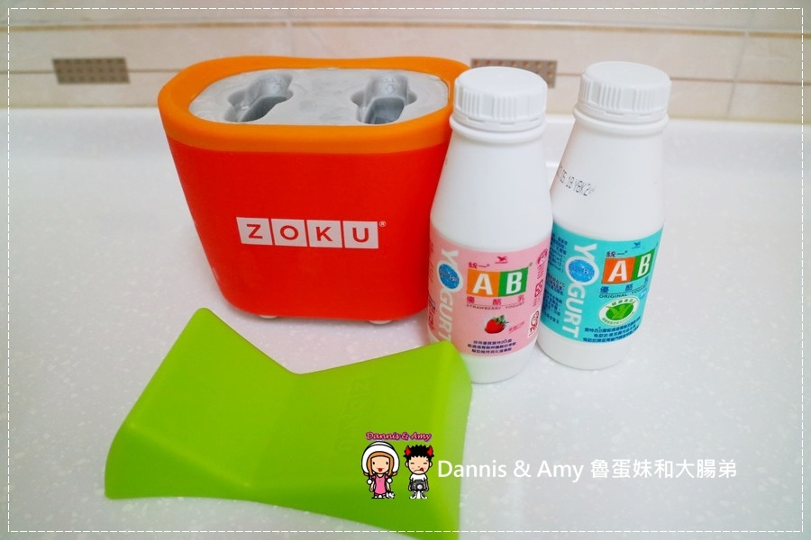 20170514《夏天冰棒食譜》ZOKU快速製冰棒機。親子DIY。創意冰品、冰淇淋自己做7分鐘搞定︱(附開箱影片) (37).jpg