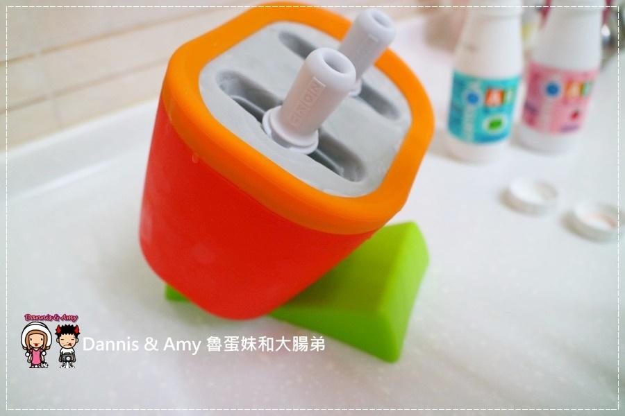 20170514《夏天冰棒食譜》ZOKU快速製冰棒機。親子DIY。創意冰品、冰淇淋自己做7分鐘搞定︱(附開箱影片) (36).jpg