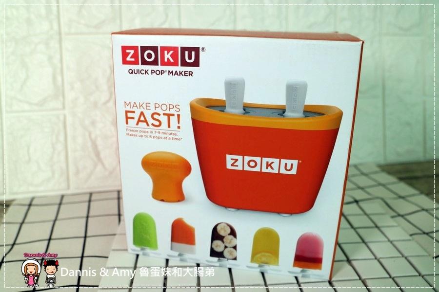 20170514《夏天冰棒食譜》ZOKU快速製冰棒機。親子DIY。創意冰品、冰淇淋自己做7分鐘搞定︱(附開箱影片) (27).jpg