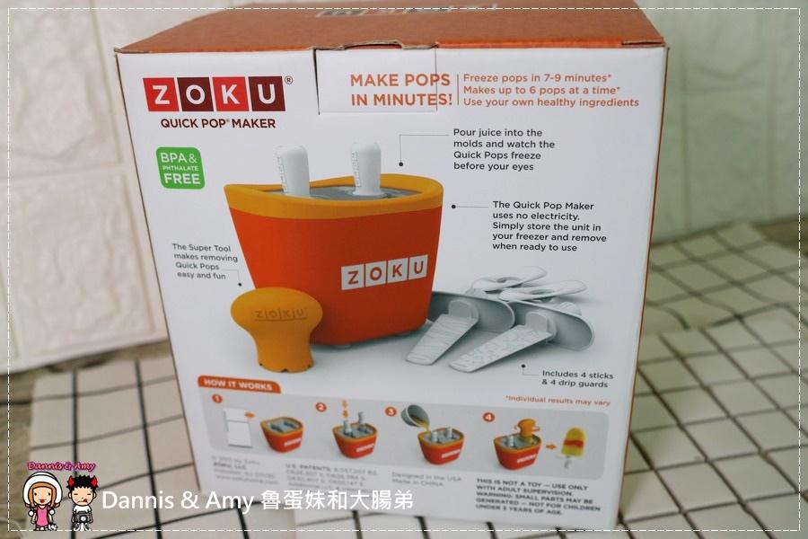 20170514《夏天冰棒食譜》ZOKU快速製冰棒機。親子DIY。創意冰品、冰淇淋自己做7分鐘搞定︱(附開箱影片) (25).jpg