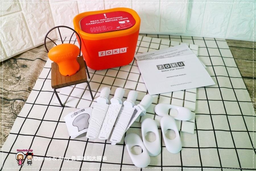 20170514《夏天冰棒食譜》ZOKU快速製冰棒機。親子DIY。創意冰品、冰淇淋自己做7分鐘搞定︱(附開箱影片) (22).jpg