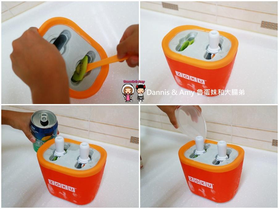 20170514《夏天冰棒食譜》ZOKU快速製冰棒機。親子DIY。創意冰品、冰淇淋自己做7分鐘搞定︱(附開箱影片) (12).jpg