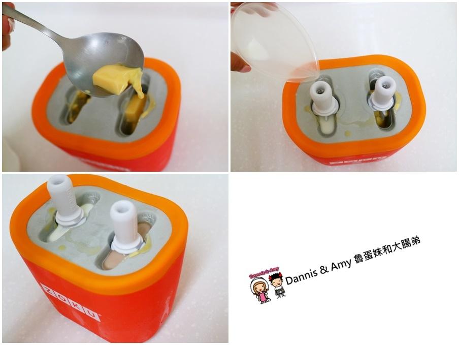 20170514《夏天冰棒食譜》ZOKU快速製冰棒機。親子DIY。創意冰品、冰淇淋自己做7分鐘搞定︱(附開箱影片) (7).jpg