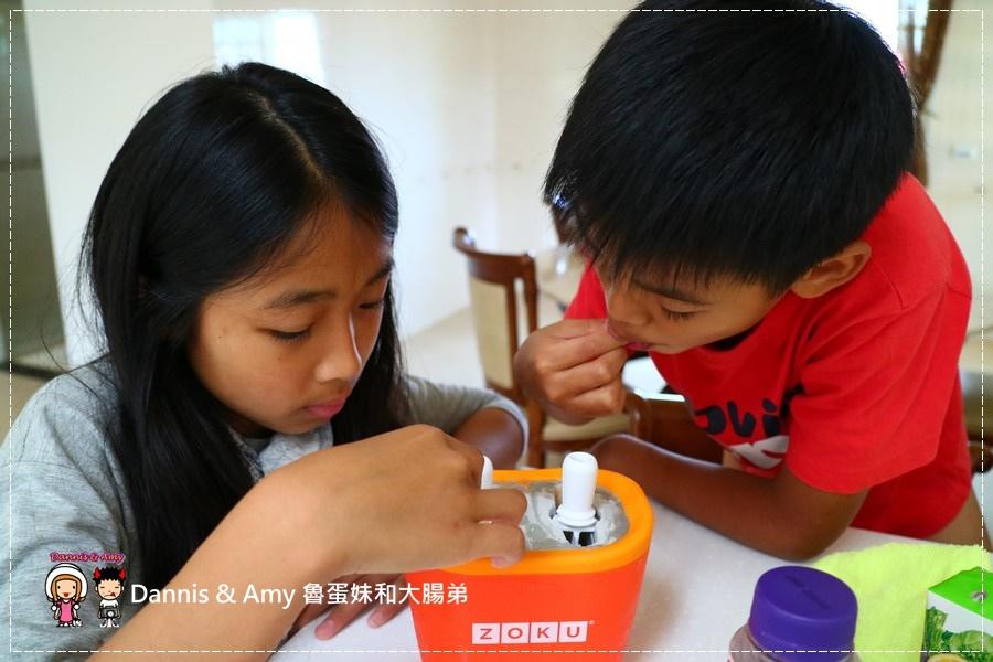 20170514《夏天冰棒食譜》ZOKU快速製冰棒機。親子DIY。創意冰品、冰淇淋自己做7分鐘搞定︱(附開箱影片) (1).jpg