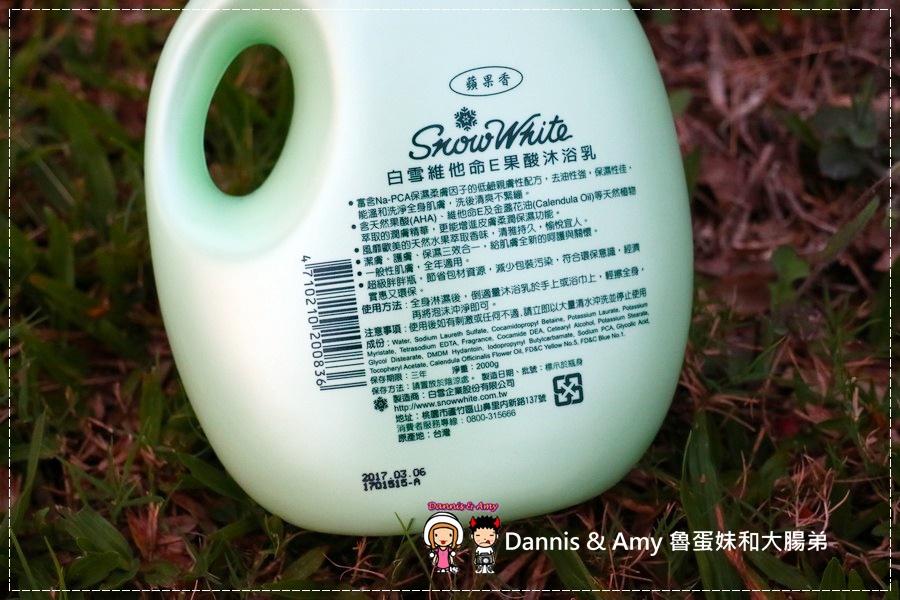 20170516《身體清潔》平價又實惠的國民品牌「白雪維他命E果酸沐浴乳」|(開箱影片) (18).jpg