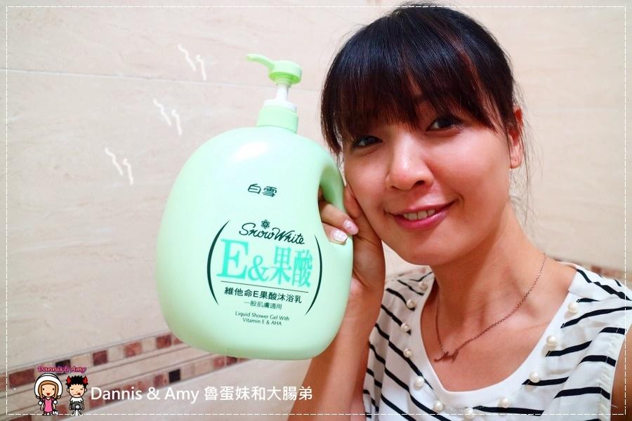 20170516《身體清潔》平價又實惠的國民品牌「白雪維他命E果酸沐浴乳」|(開箱影片) (4).jpg