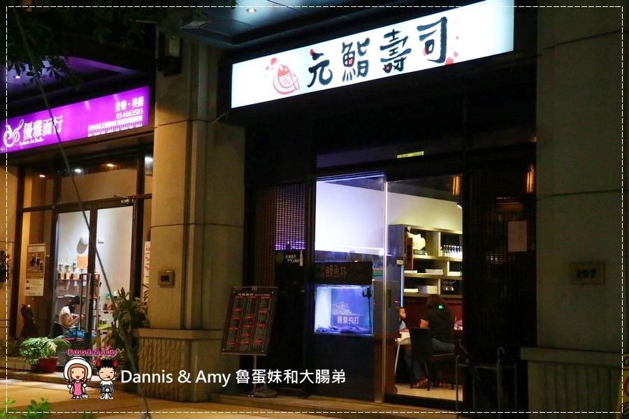 20170510《新竹平價日式料理》元鮨壽司。產地新鮮直送現殺現烤鰻魚丼。新鮮好吃|關新路(影片) (1).jpg