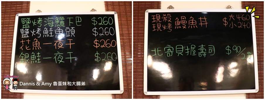 20170510《新竹平價日式料理》元鮨壽司。產地新鮮直送現殺現烤鰻魚丼。新鮮好吃|關新路(影片) (35).jpg