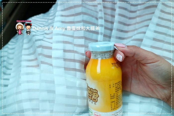 20170522《飲品》優豆君發酵豆乳。不一樣的優酪乳。原來豆漿發酵後營養滿點又健康 那裏買?價格?口味分享(影片) (12).jpg