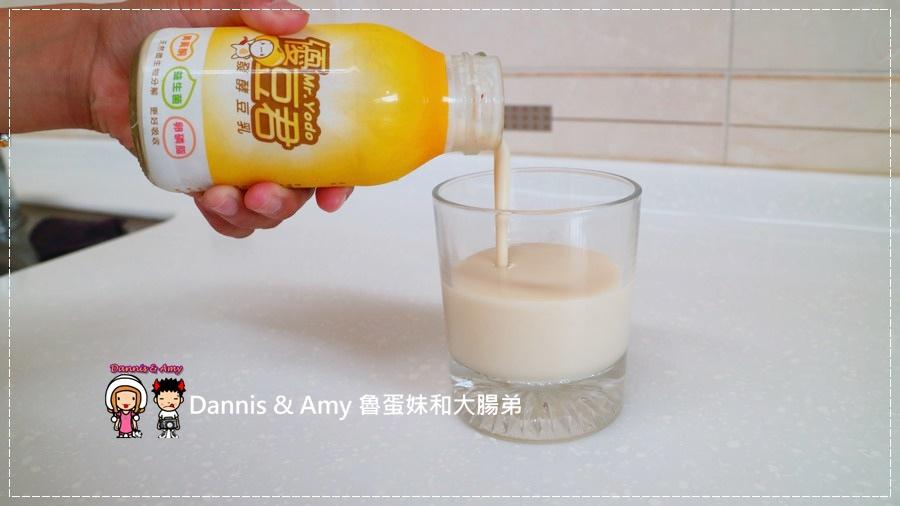 20170522《飲品》優豆君發酵豆乳。不一樣的優酪乳。原來豆漿發酵後營養滿點又健康|那裏買?價格?口味分享(影片) (15).jpg