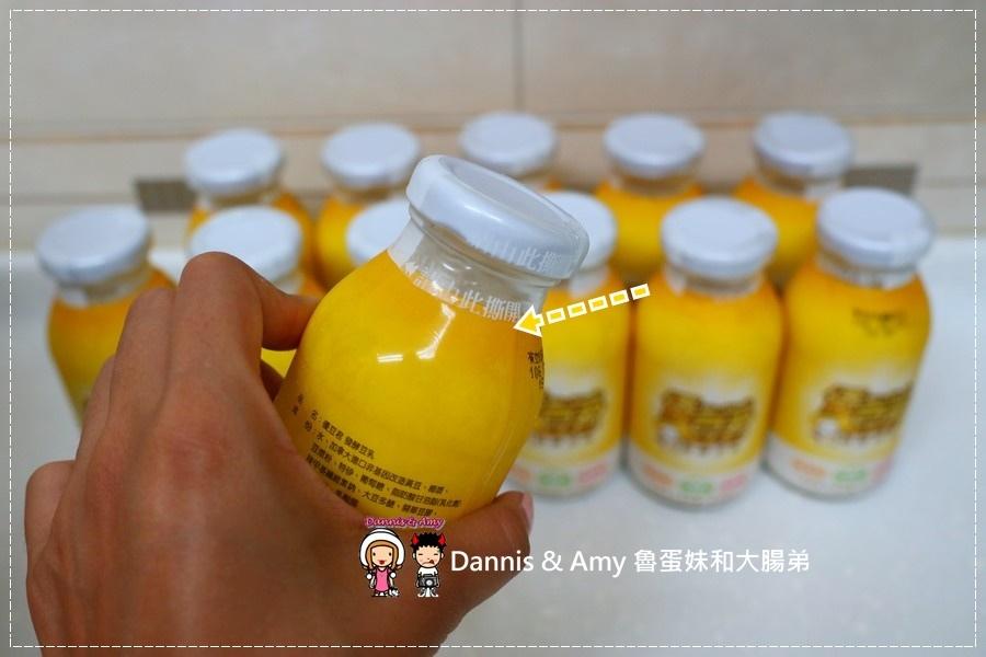 20170522《飲品》優豆君發酵豆乳。不一樣的優酪乳。原來豆漿發酵後營養滿點又健康 那裏買?價格?口味分享(影片) (19).jpg