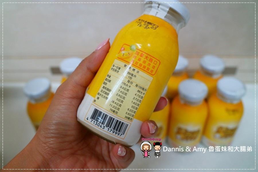 20170522《飲品》優豆君發酵豆乳。不一樣的優酪乳。原來豆漿發酵後營養滿點又健康|那裏買?價格?口味分享(影片) (21).jpg