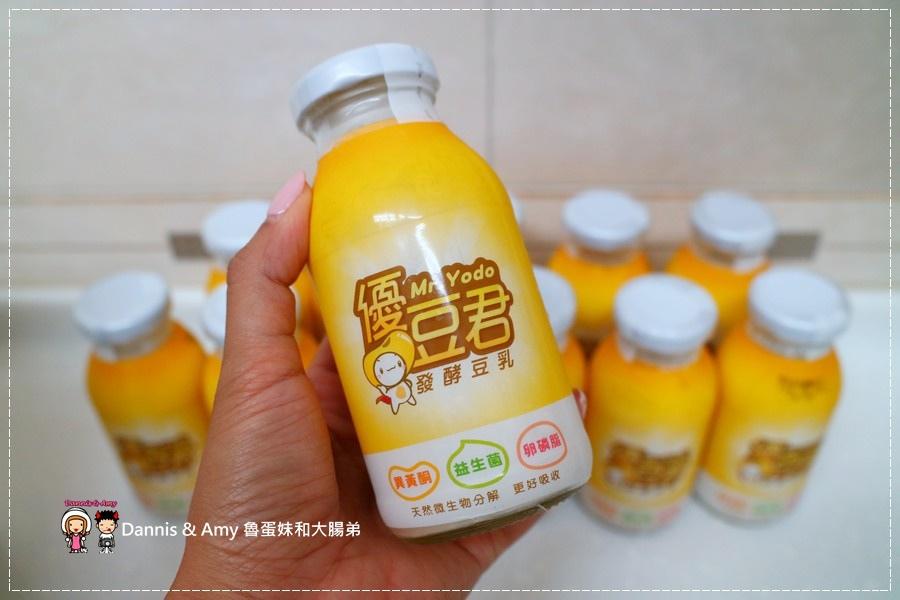 20170522《飲品》優豆君發酵豆乳。不一樣的優酪乳。原來豆漿發酵後營養滿點又健康 那裏買?價格?口味分享(影片) (24).jpg
