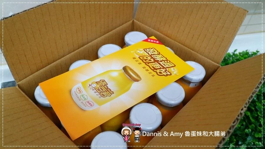 20170522《飲品》優豆君發酵豆乳。不一樣的優酪乳。原來豆漿發酵後營養滿點又健康|那裏買?價格?口味分享(影片) (27).jpg