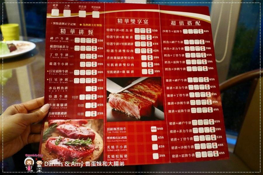 20170605《新竹湖口工業區美食》精華牛排館。平價大份量。菲力牛排。神戶牛排。無限享用自助吧。聚餐推薦︱免費停車場。免服務費(影片) (8).jpg