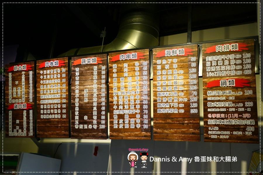 20170601《竹北開到凌晨的店》台灣壹碳烤-純木炭火串燒專門店!。現點現烤。朋友聚餐晚餐宵夜好選擇。非炸物純炭烤的串燒美食︱ (影片) (50).jpg