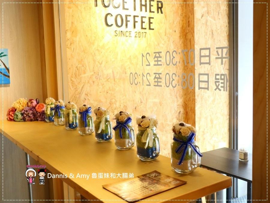 20170621《新竹平價外帶咖啡店》聚咖啡Together Coffee 。咖啡飲料。雙倍濃縮夏威夷拿鐵。菲卡夏三明治~|新竹巨城附近可內用~價格。營業時間分享(影片) (2).jpg