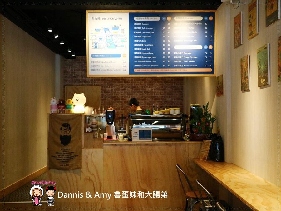 20170621《新竹平價外帶咖啡店》聚咖啡Together Coffee 。咖啡飲料。雙倍濃縮夏威夷拿鐵。菲卡夏三明治~|新竹巨城附近可內用~價格。營業時間分享(影片) (6).jpg