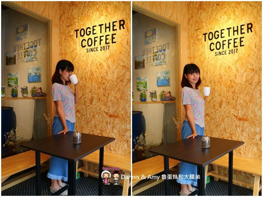 20170621《新竹平價外帶咖啡店》聚咖啡Together Coffee 。咖啡飲料。雙倍濃縮夏威夷拿鐵。菲卡夏三明治~|新竹巨城附近可內用~價格。營業時間分享(影片) (31).jpg