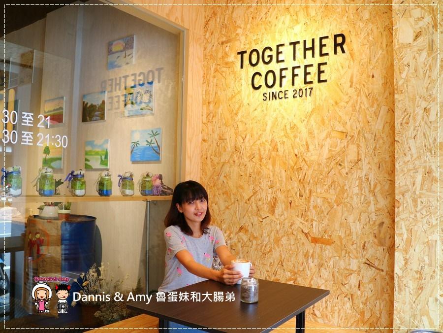 20170621《新竹平價外帶咖啡店》聚咖啡Together Coffee 。咖啡飲料。雙倍濃縮夏威夷拿鐵。菲卡夏三明治~|新竹巨城附近可內用~價格。營業時間分享(影片) (32).jpg