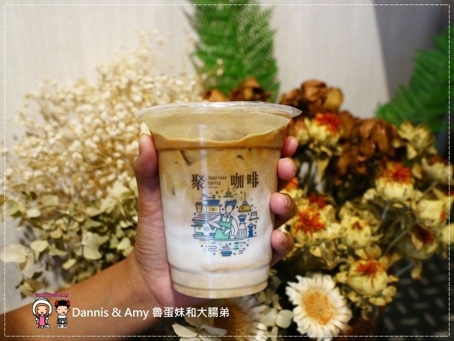 20170621《新竹平價外帶咖啡店》聚咖啡Together Coffee 。咖啡飲料。雙倍濃縮夏威夷拿鐵。菲卡夏三明治~|新竹巨城附近可內用~價格。營業時間分享(影片) (33).jpg
