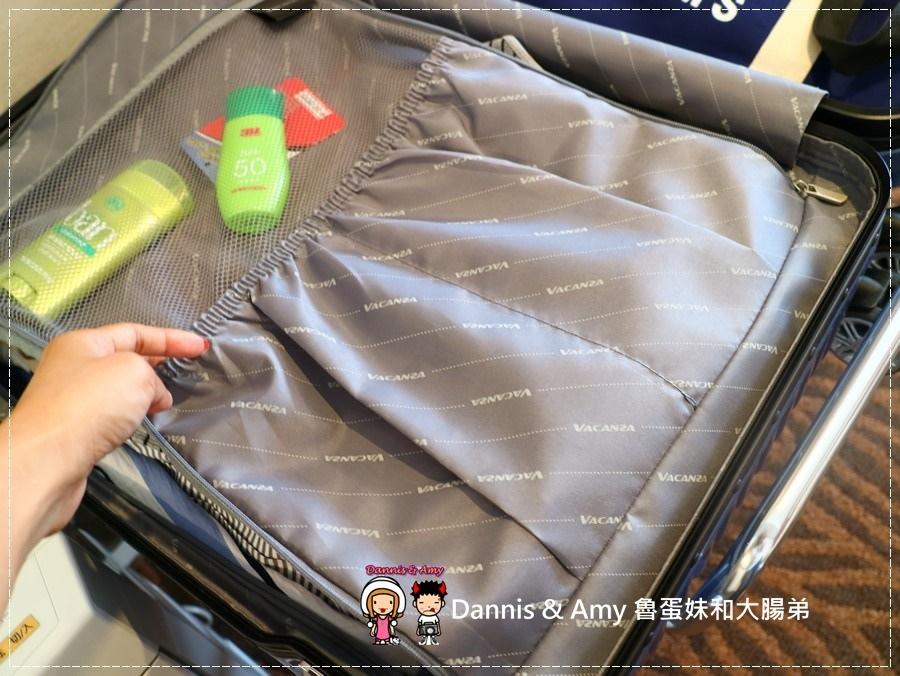 20170623《團購優惠》VACANZA行李箱。輕量德國PC材質。好走好拉。國內外旅遊出國旅行好方便︱硬殼旅行箱。價格?那裏買?(影片) (6).jpg