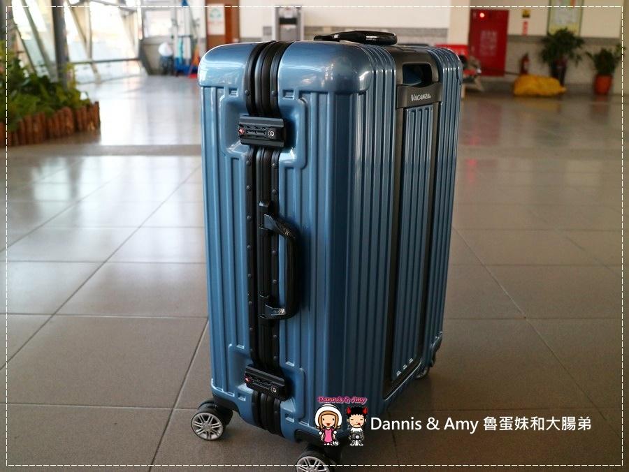 20170623《團購優惠》VACANZA行李箱。輕量德國PC材質。好走好拉。國內外旅遊出國旅行好方便︱硬殼旅行箱。價格?那裏買?(影片) (41).jpg