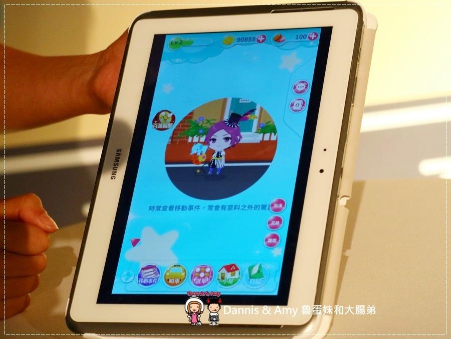 20170703《APP分享》台灣大車隊55688 YUME APP。遊戲、商家優惠、社群、叫車功能一手掌握︱(影片) (5).jpg