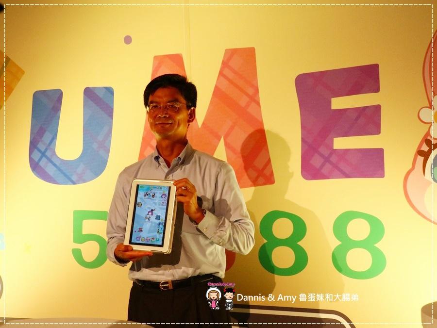 20170703《APP分享》台灣大車隊55688 YUME APP。遊戲、商家優惠、社群、叫車功能一手掌握︱(影片) (7).jpg