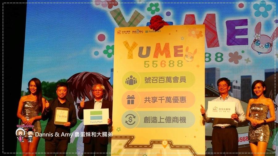 20170703《APP分享》台灣大車隊55688 YUME APP。遊戲、商家優惠、社群、叫車功能一手掌握︱(影片) (10).jpg