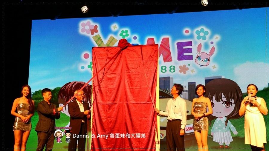 20170703《APP分享》台灣大車隊55688 YUME APP。遊戲、商家優惠、社群、叫車功能一手掌握︱(影片) (12).jpg