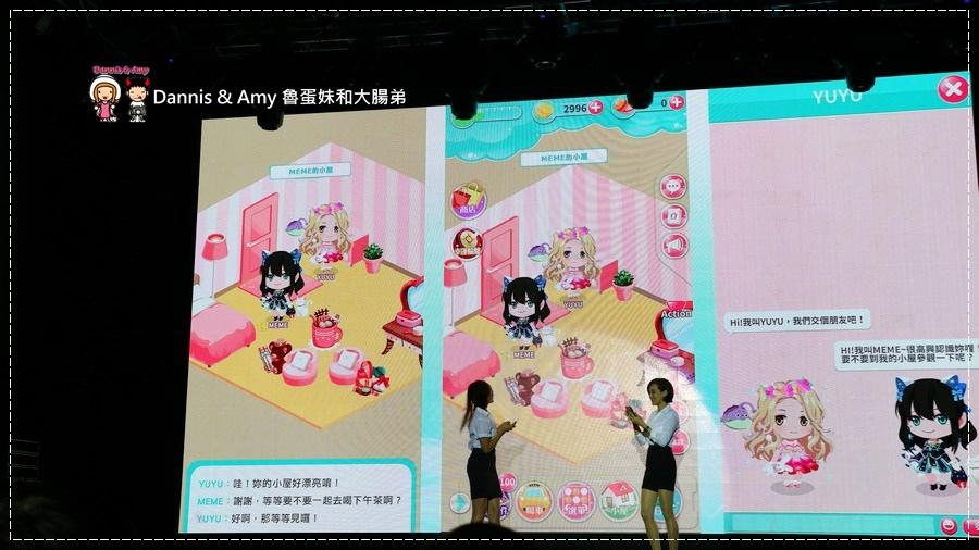 20170703《APP分享》台灣大車隊55688 YUME APP。遊戲、商家優惠、社群、叫車功能一手掌握︱(影片) (16).jpg