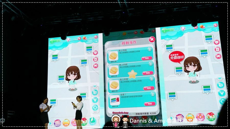 20170703《APP分享》台灣大車隊55688 YUME APP。遊戲、商家優惠、社群、叫車功能一手掌握︱(影片) (17).jpg