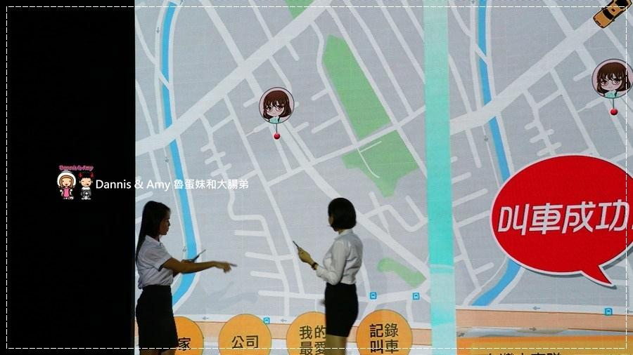 20170703《APP分享》台灣大車隊55688 YUME APP。遊戲、商家優惠、社群、叫車功能一手掌握︱(影片) (18).jpg