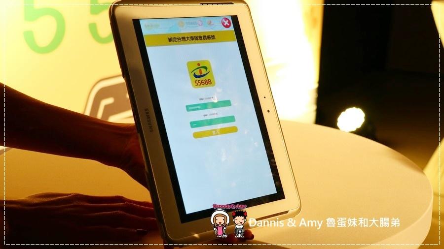 20170703《APP分享》台灣大車隊55688 YUME APP。遊戲、商家優惠、社群、叫車功能一手掌握︱(影片) (25).jpg