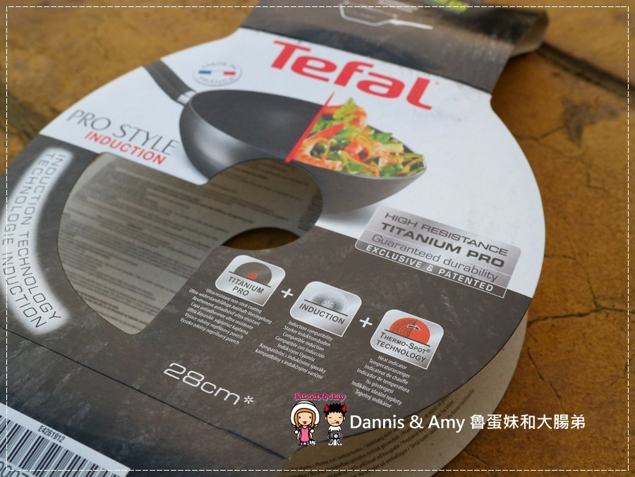 20170714《居家鍋具分享》Tefal法國特福。耐磨易清洗不沾平底鍋。不沾小炒鍋。佳溫紅心設計讓你在最佳狀態下煮出好料理︱開箱食譜影片 (37).jpg