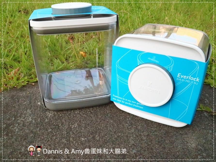 20170811《生活小物》台灣製造Ankomn Everlock 密封保鮮盒。轉轉轉~密封。防漏。廚房儲存收納小幫手︱(影片) (7).jpg