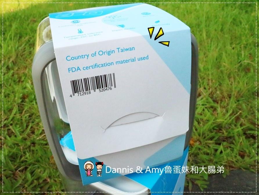 20170811《生活小物》台灣製造Ankomn Everlock 密封保鮮盒。轉轉轉~密封。防漏。廚房儲存收納小幫手︱(影片) (9).jpg