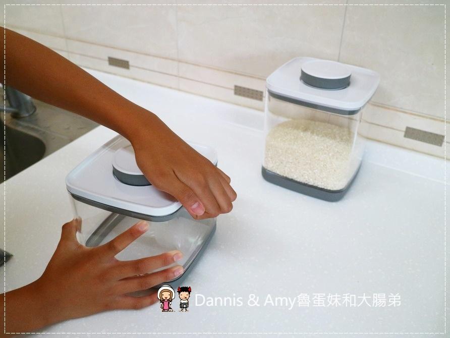 20170811《生活小物》台灣製造Ankomn Everlock 密封保鮮盒。轉轉轉~密封。防漏。廚房儲存收納小幫手︱(影片) (16).jpg